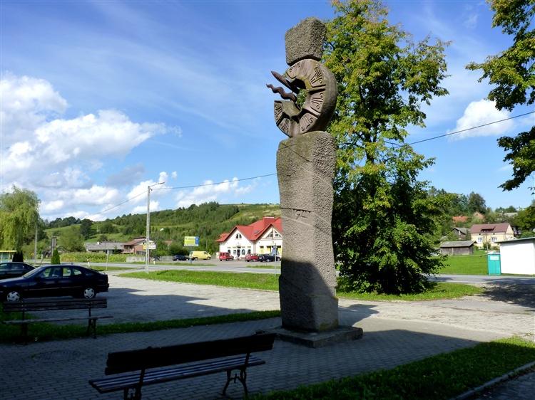 Pomnik Radzieckich Partyzantów w Hyżnem